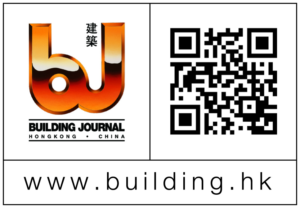 Building.hk bar code_HR